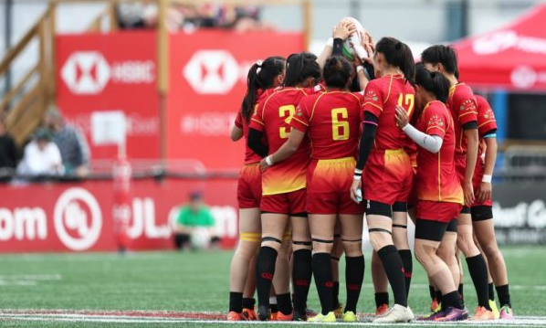 China Women's Sevens Team look forward to the Olympic Games